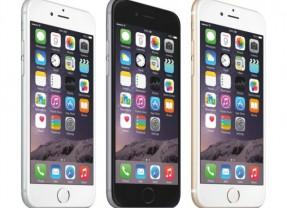 Apple distribui convites para evento dia 9 de setembro