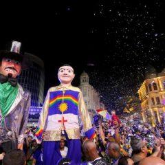 TVPE fará primeira transmissão digital no carnaval do Recife