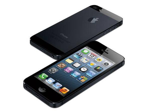 IPhone 5 - Crédito: Apple/Divulgação