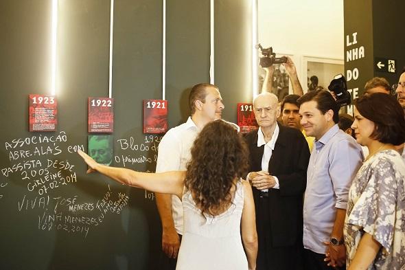 O centro foi inaugurado com a presença de autoridades e personalidades - Crédito: Andréa Rêgo Barros/PCR