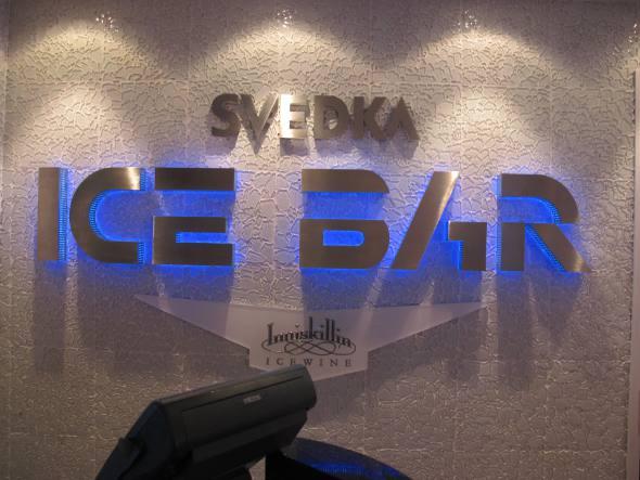 O bar de gelo