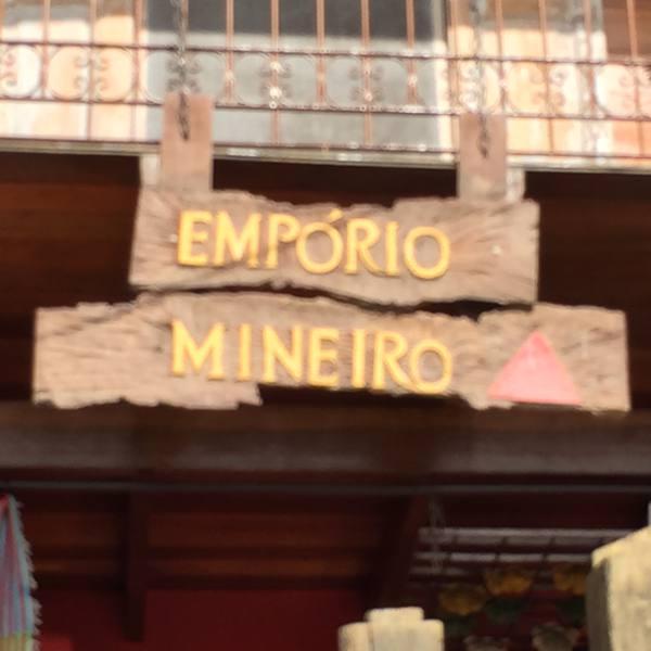 aemporio16
