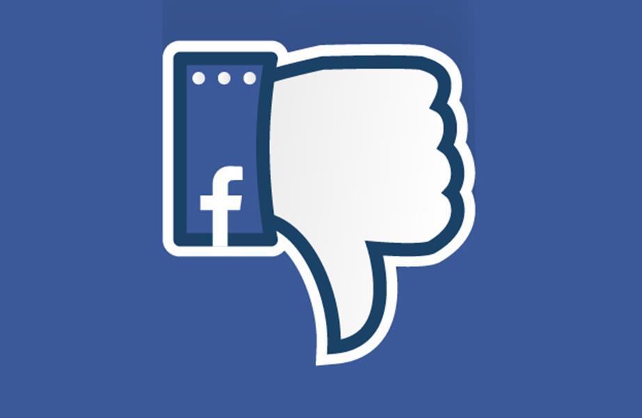 """Facebook vai ganhar o botão de """"deslike"""" Créditos: Reprodução Internet"""