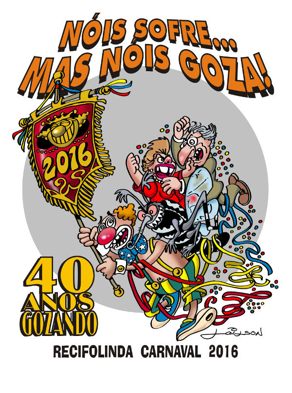 nois sofre 2016