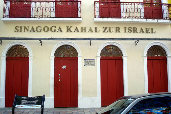Sinagoga do Recife está localizada na Rua do Bom Jesus - Crédito: Reprodução