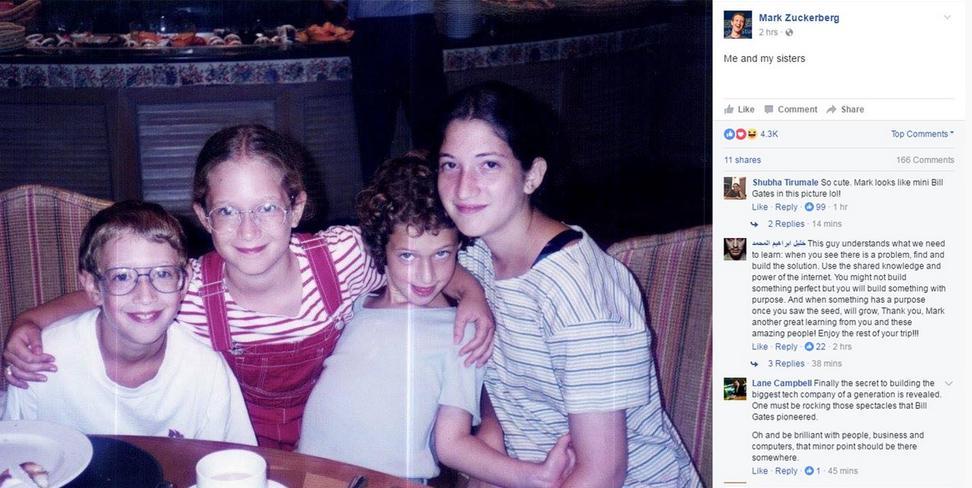 Mark Zuckerberg, criador do Facebook, postou uma foto dele com suas irmãs ao anunciar que será pai pela segunda vez (Foto: Reprodução/Facebook)