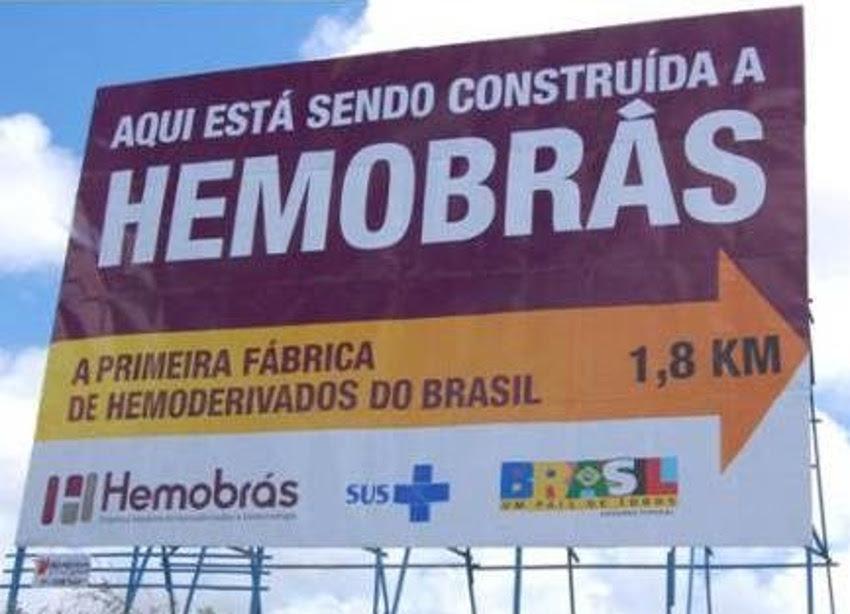 ahemobras2