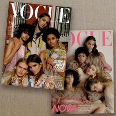 Recifense está na capa da Vogue Brasil deste mês