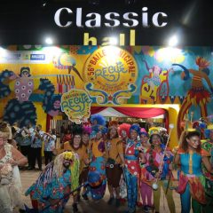 Galeria de Imagens: 56ª edição do Baile Municipal do Recife